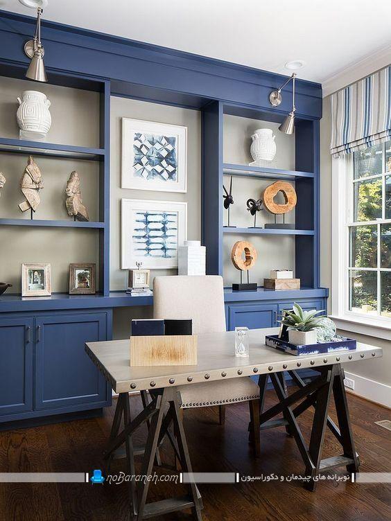 کتابخانه و کمد چوبی اداری با رنگ آبی