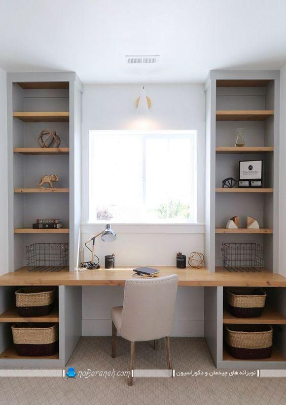 شلف و کتابخانه چوبی mdf ام دی اف. مدل های باکس و قفسه بندی برای دیوار اتاق خواب و فضای اطرف میز تحریر.