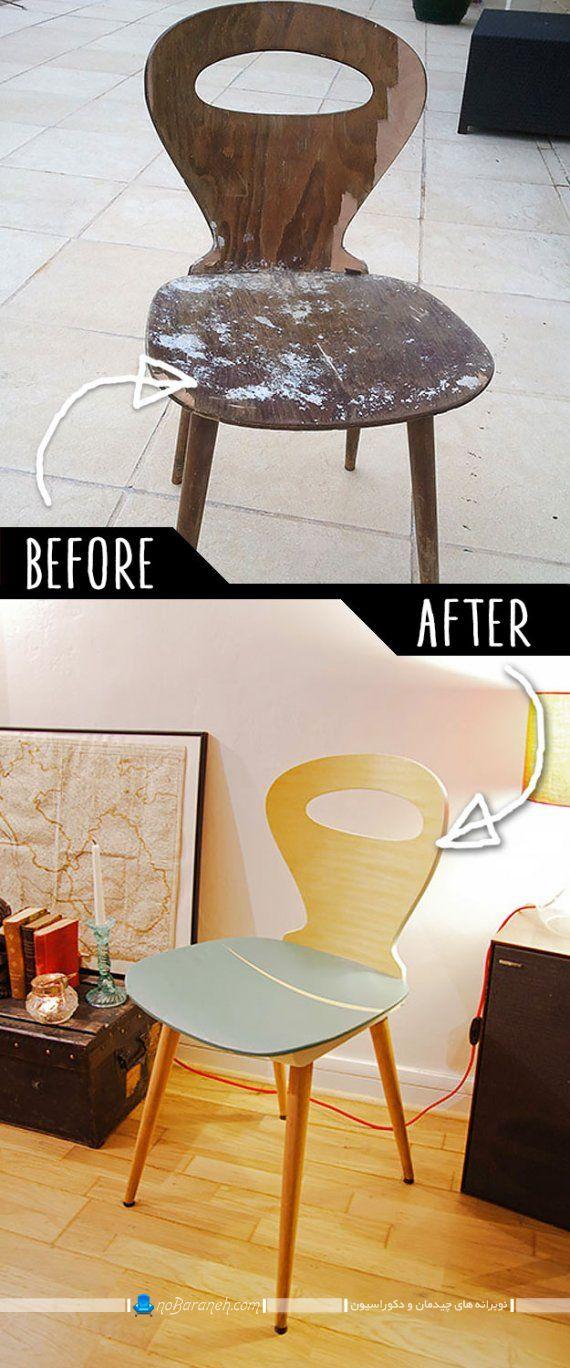 بازسازی صندلی قدیمی چوبی