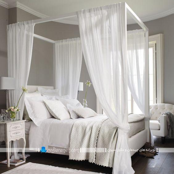 مدل های جدید تور و پرده تخت سلطنتی و کلاسیک اتاق عروس داماد با طرح و رنگ سفید حریر. مدل های تخت خواب پرنسسی اتاق عروس
