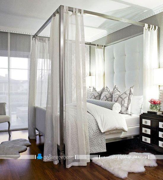 مدل های جدید تخت خواب پرده دار و سایبان دار دو نفره عروس. طرح های مدرن تور سرویس خواب دو نفره شیک مدرن. مدل توری حجله تخت خواب دو نفره