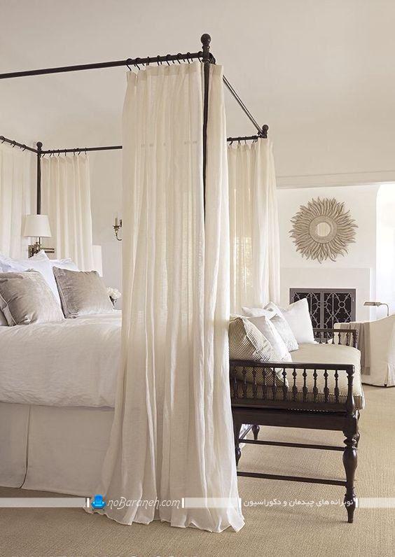 پرده تخت خواب دو نفره سلطنتی و حجله دار برای اتاق عروس و داماد در مدل های متنوع. پرده حریر برای دور تخت و سرویس خواب عروس