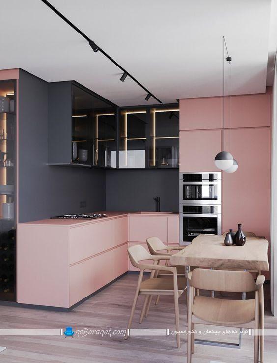 مدل کابینت صورتی رنگ و سیاه رنگ مدرن شیک فانتزی. زیباترین و فانتزی ترین مدل دیزاین تزیین چیدمان آشپزخانه عروس با عکس. کابینت صورتی و سیاه مدرن و شیک برای آشپزخانه اپن کوچک