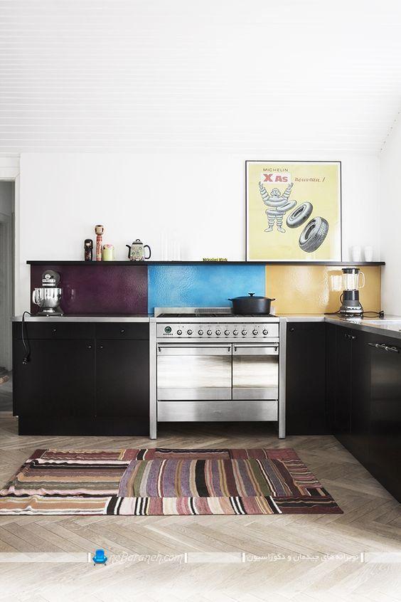 دیزاین و تزیین آشپزخانه با رنگ های شاد. مدرن ترین طراحی برای دکوراسیون دیزاین آشپزخانه اپن کوچک با عکس.