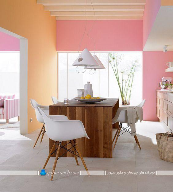 طراحی دکوراسیون آشپزخانه با رنگ های شاد و روشن مثل صورتی و نارنجی. مدل چیدمان میز جزیره یا میز ناهارخوری درآشپزخانه منزل.