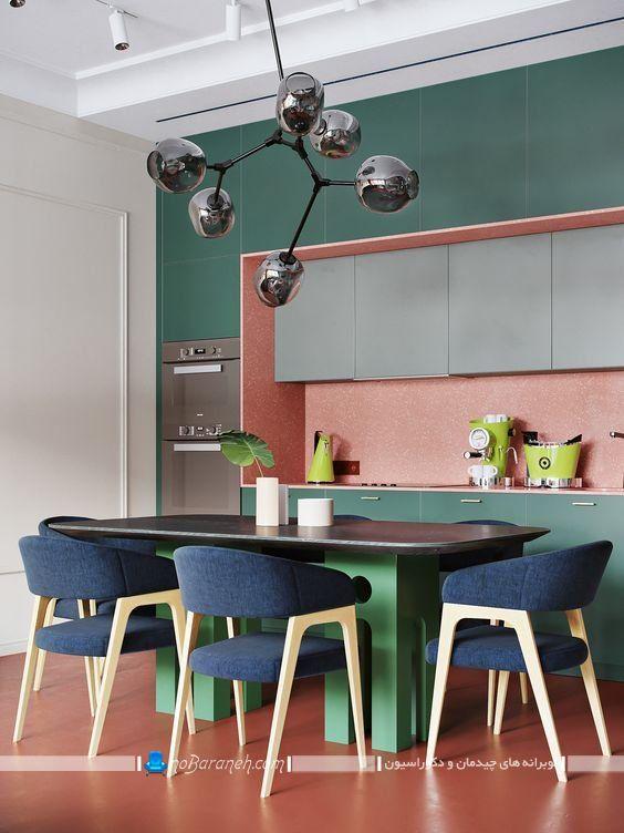 دیزاین آشپزخانه مدرن با رنگ های صورتی و سبز و سرمه ای
