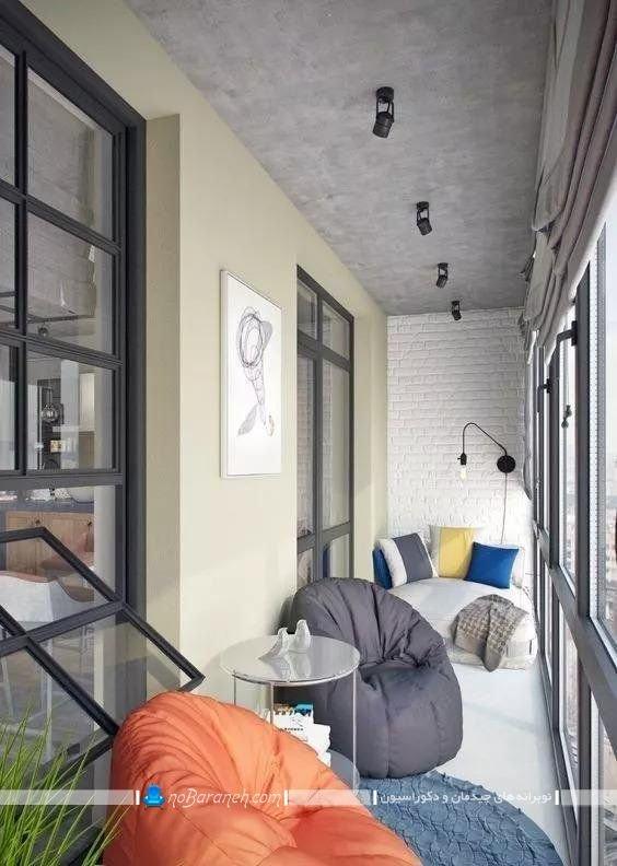 مدل مبل نشیمن برای چیدمان تراس و بالکن منزل در مدل های جدید شیک مدرن. تراس شیشه ای مدرن و شیک