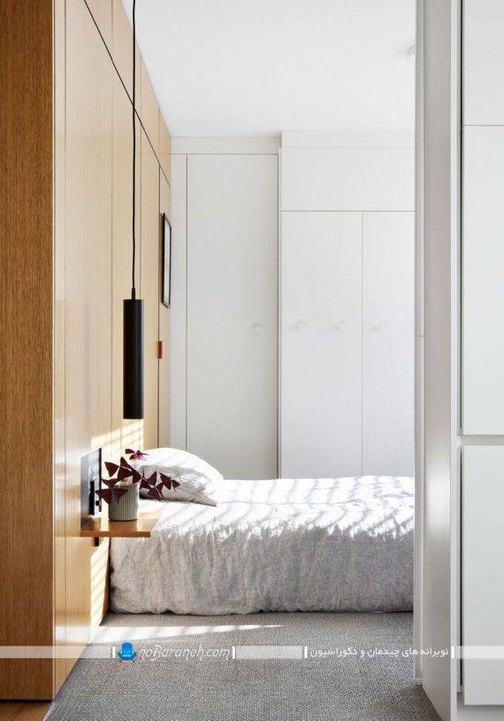 خانه کوچک 35 متری با دکوراسیون شیک مدرن. مدل چیدمان اتاق خواب کوچک با دکوراسیون چوبی طرح جدید.