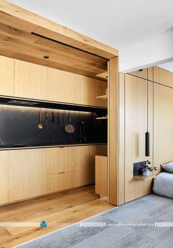 خانه کوچک با دکوراسیون دیزاین چیدمان شیک مدرن چوبی. مدل های کابینت چوبی برای آشپزخانه خیلی کوچک.