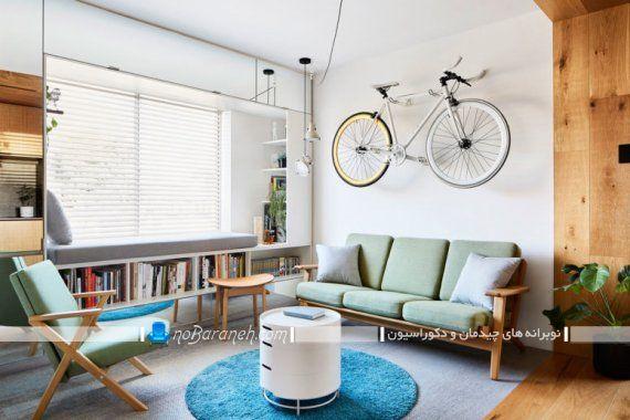 عکس دکوراسیون چیدمان دیزاین خانه کوچک 35 متری شیک مدرن فانتزی مینیمالیستی. مدل های طراحی چیدمان اتاق پذیرایی خیلی کوچک منزل.