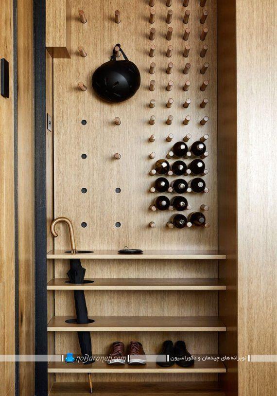 جاکفشی و رخت آویز چوبی