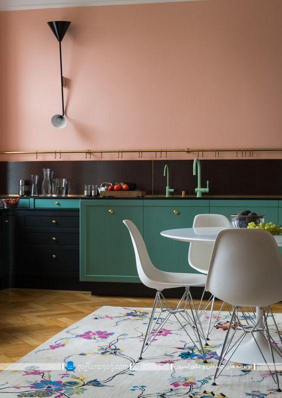 رنگ آمیزی ترکیبی آشپزخانه با مشکی و صورتی و سبز. دکوراسیون شیک و مدرن آشپزخانه با رنگ های زیبا