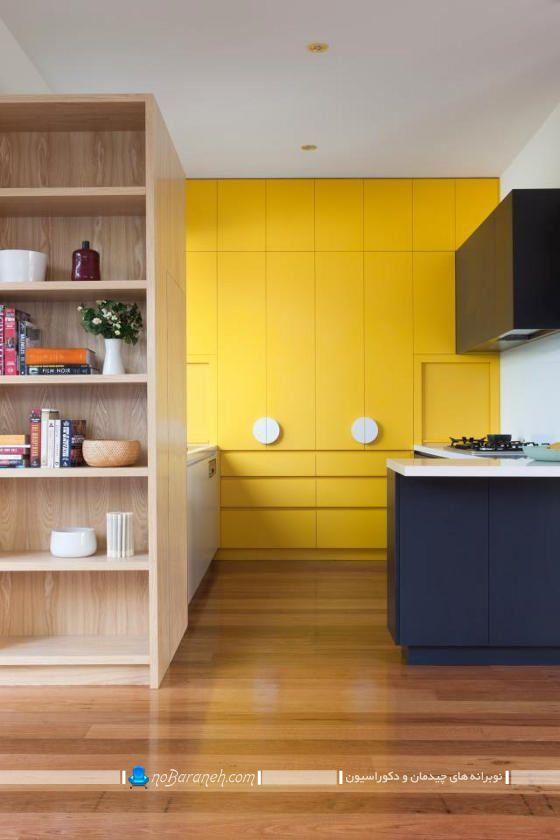 آشپزخانه اپن زرد و سرمه ای
