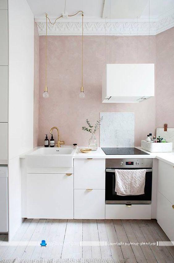 تزیین دیوار آشپزخانه با رنگ صورتی