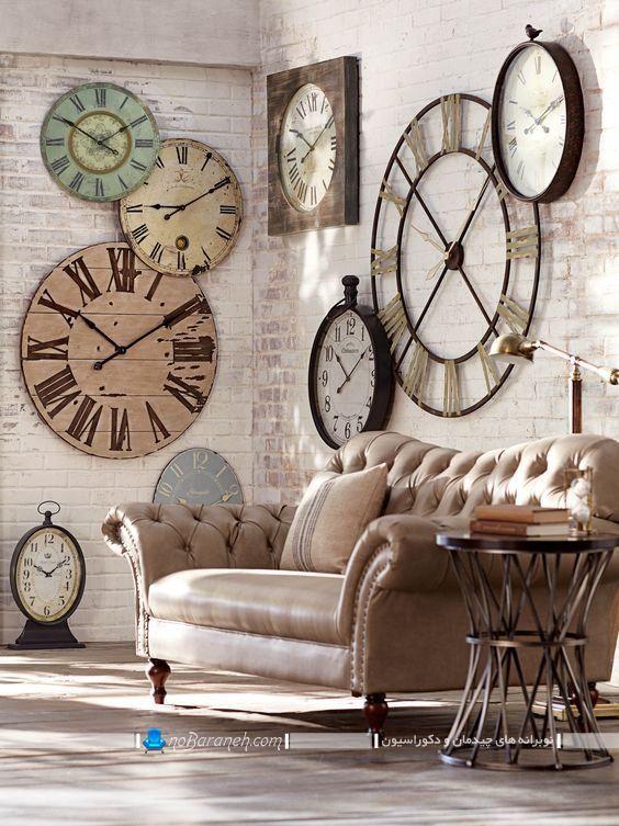 نصب کلکسیونی ساعت دیواری روی دیوار ، ساعت دیواری مدرن و شیک