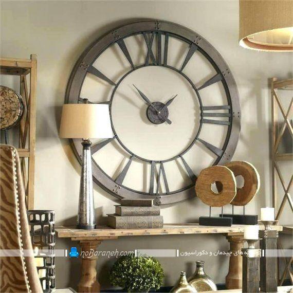 ساعت دیواری فانتزی و مدرن ، ساعت دیواری مدرن و شیک تزیینی