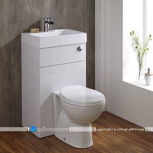 توالت فرنگی روشویی دار و کابینت دار کوچک و کم جا برای سرویس بهداشتی کوچک. مدل جدید توالت فرنگی روشویی سرخود