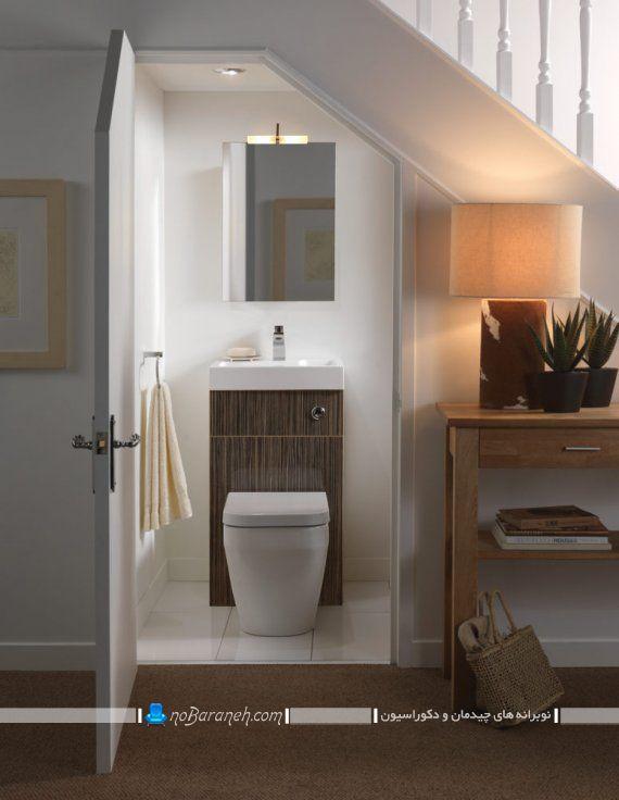 مدل جدید روشویی و توالت فرنگی کوچک و کمجا حمام توالت نقلی. عکس روشویی کابینت دار با سرویس فرنگی. ست توالت فرنگی و روشویی