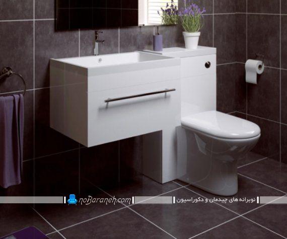 عکس مدل های جدید توالت فرنگی و روشویی مدرن برای دکوراسیون سرویس بهداشتی. توالت فرنگی با روشویی سرخود