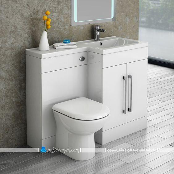 مدل جدید روشویی کابینت دار و توالت فرنگی مدرن شیک کوچک برای سرویس بهداشتی کوچک.
