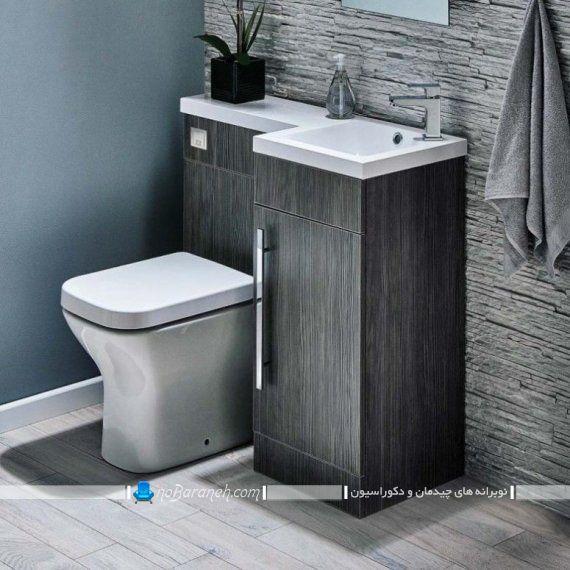 ست جدید دستشویی فرنگی و روشویی کابینت دار در مدل های مدرن شیک. طرح جدید توالت فرنگی روشویی دار
