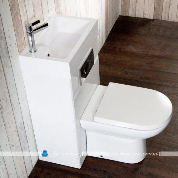 ست روشویی کابینتی و توالت فرنگس کوچک ارزان قیمت. ست روشویی کوچک و توالت فرنگی