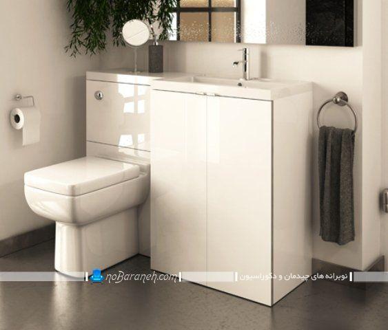 عکس مدل جدید ست روشویی و توالت فرنگی مدرن شیک 2019 2020. مدل جدید سرویس فرنگی و روشویی کوچک کابینت دار