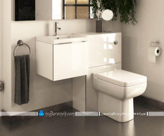مدل جدید توالت فرنگی روشویی دار با کابینت دیواری برای سرویس بهداشتی کوچک.