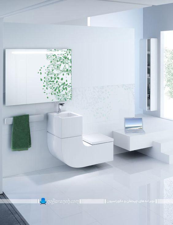 مدل جدید سرویس فرنگی روشویی دار برای حمام و توالت کوچک با عکس. مدل جدید توالت فرنگی روشویی دار کوچک