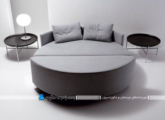 مبل و کاناپه تخت خواب شو مدرن و شیک فانتزی دایره گرد برای اتاق عروس.