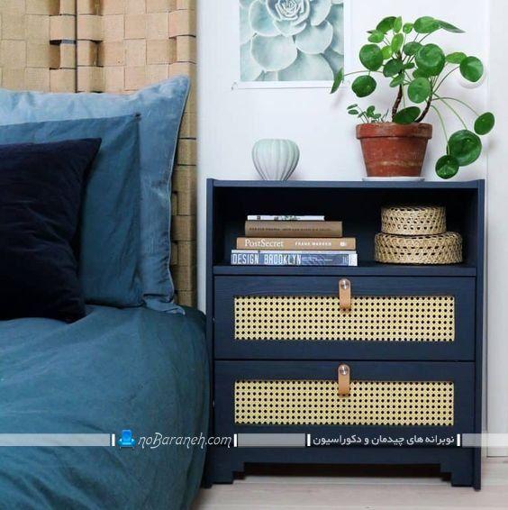 عکس مدل میز کنار تختی شیک فانتزی کلاسیک برای سرویس خواب سلطنتی یا میز پاتختی. مدل جدید میز پاتختی حصیری شیک مدرن فانتزی