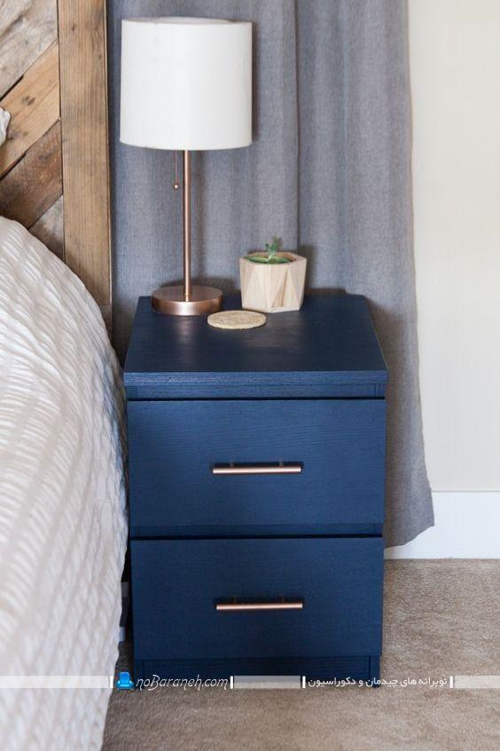 پاتختی چوبی و شیک کوچک مدرن شیک کشو دار طرح جدید. مدل های دیزاین تزیین میز پا تختی چوبی شیک مدرن زیبا.