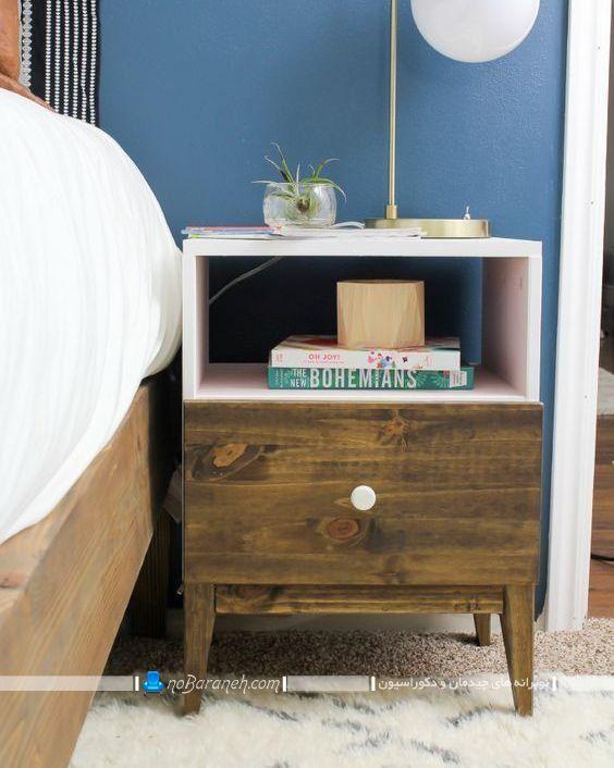 میز کنار تخت چوبی قفسه دار کشو دار شیک مدرن چوبی ام دی اف. میز کنار تخت ارزان قیمت چوبی
