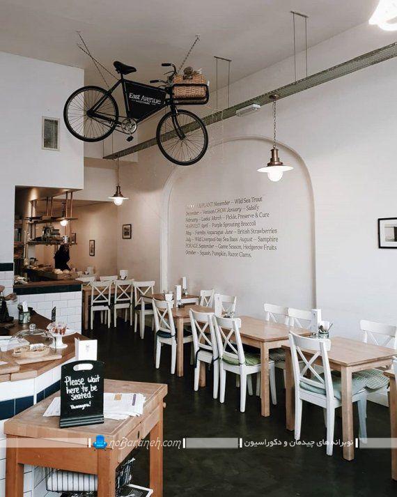 طراحی دکوراسیون کافی شاپ کلاسیک ، تزیین فضای کافی شاپ با دوچرخه قدیمی