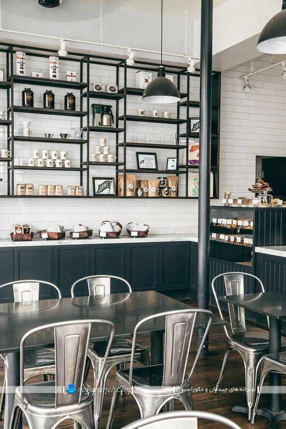 طراحی دکوراسیون کافی شاپ با سیاه و سفید، مبلمان های شیک برای کافه تریا