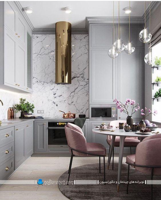 مبلمان صورتی رنگ چیدمان شده در آشپزخانه ، کابینت طوسی رنگ ممبران و کلاسیک