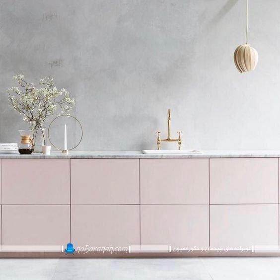 مدل کابینت صورتی رنگ در کنار دیوار طوسی و خاکستری ، طرح جدید مدرن شیک کابینت صورتی کم رنگ برای آشپزخانه عروس.
