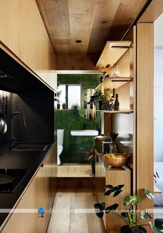 دکوراسیون چیدمان آشپزخانه خیلی کوچک در منزل 35 متری نقلی. مدل کابینت چوبی مدرن طرح جدید.
