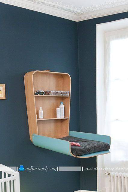 میز تعویض پوشک دیواری و کمجا با جنس چوبی شیک مدرن زیبا برای اتاق نوزاد. مبل کمجا برای اتاق کودک