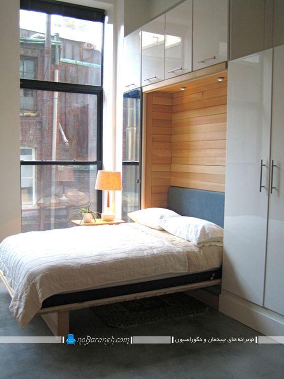 تخت خواب تاشو جک دار دیواری به شکل کمد دیواری. طرح جدید کمد دیواری و باکس چوبی با تخت خواب تاشو دو نفره.