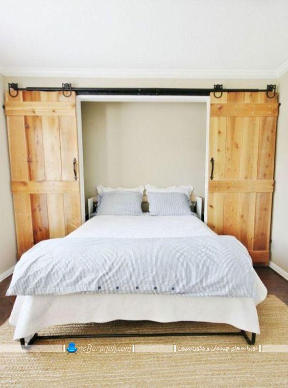مدل جدید تختخواب تاشو دیواری و ریلی برای اتاق خواب کوچک نقلی با طراحی زیبا و شیک چوبی