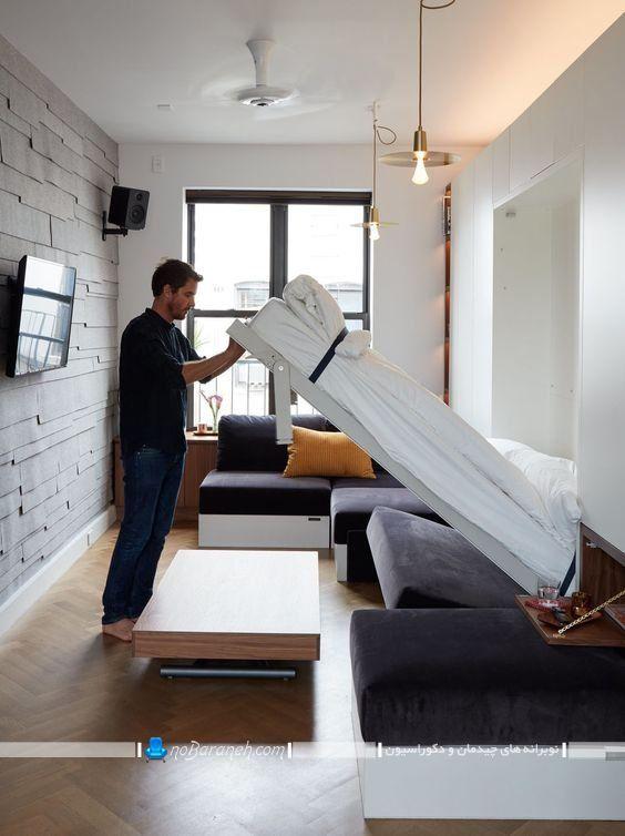 تخت دیواری تاشو دو نفره کم جا مدل جدید مدرن شیک به همراه عکس و تصویر.