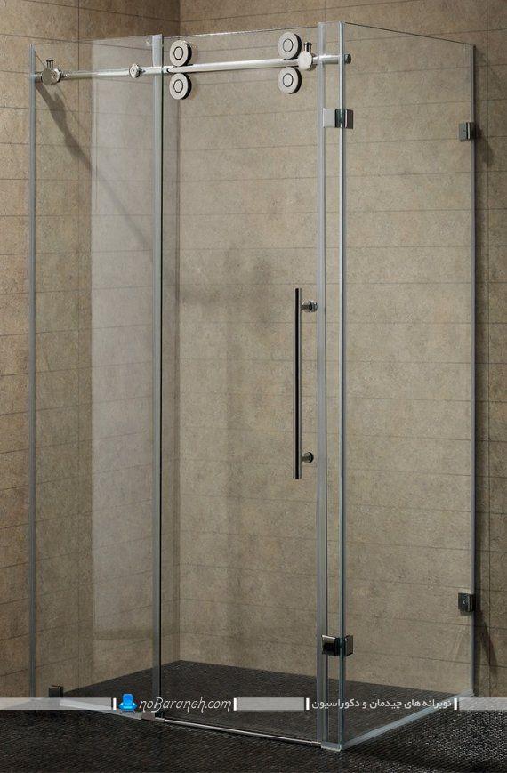پارتیشن دوش و سرویس بهداشتی با دیوار شیشه ای درب ریلی در مدلهای شیک مدرن. عکس انواع کابین دوش شیشه ای