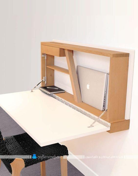 میز تحریر تاشو دیواری و کم جا ام دی اف ، میز لپ تاپ دیواری و چوبی با قابیت تا شدن و جمع کردن