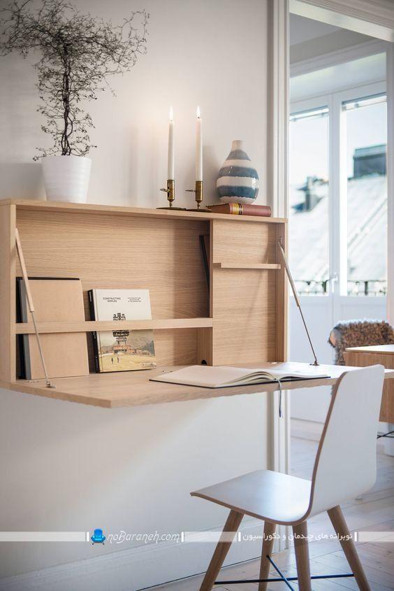 میز تحریر چوبی تاشو دیواری با طراحی شیک و مدرن ، میز تحریر شیک و مدرن چوبی ، میز لپ تاپ چوبی شیک و مدرن با طراحی ساده