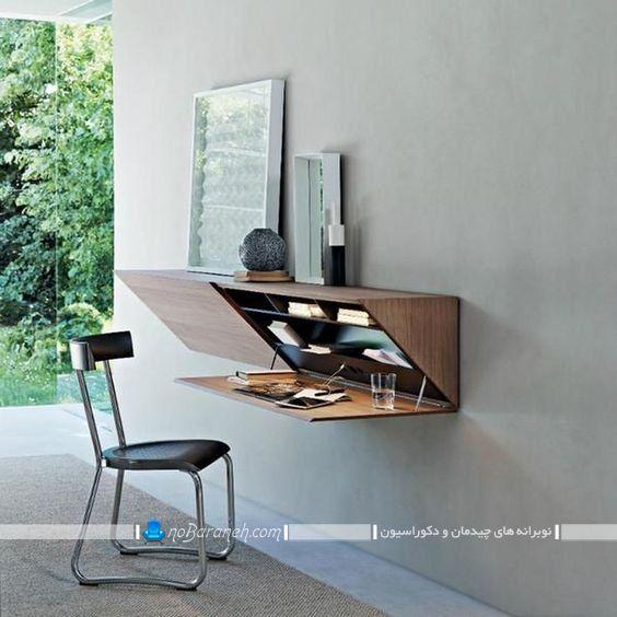 میز تحریر کوچک و دیواری شیک و مدرن به شکل کم جا ، میز لپ تاپ چوبی جدید با ابعاد کوچک و قابل نصب به دیوار