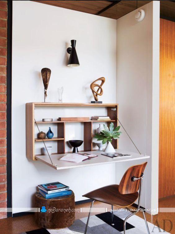 میز تحریر تاشو دیواری و کم جا ، میز تحریر قابل نصب به دیوار با کتابخانه و شلف جادار