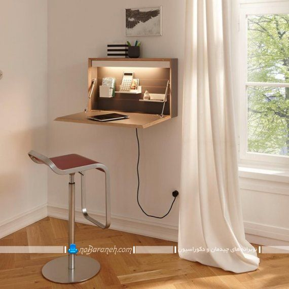 میز تحریر تاشو دیواری و کم جا کوچک ، میز تحریر کوچک جادار برای اتاق های کوچک