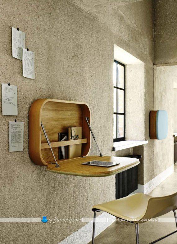 میز تحریر کوچک و دیواری شیک و ظریف ، میز تحریر کمجا چوبی با قابلییت نصب به دیوار ، میز تحریر کوچک جادار با کتابخانه