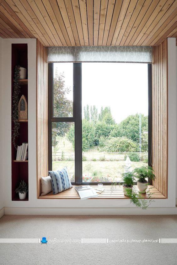 دکوراسیون پنجره به سبک نشیمن ، تزیین پنجره چوبی قدیمی به شکل فضای نشیمن زیبا.